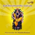 Dakshinamoorthy Stothram