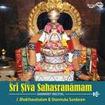 Sri Siva Sahasranamam songs