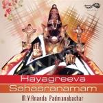 Hayagreeva Sahasranamam songs