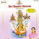 Devi Gayathri Mantram songs