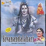 Sivanandalahari songs
