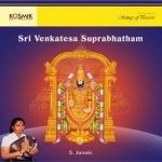 Sri Venkatesa Suprabhatham songs