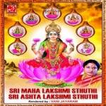 Sri Mahalakshmi Sthuthi - Sri Ashtalakshmi Sthuthi songs