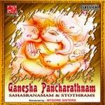 Ganesha Pancharathnam - Sahasranamam - Stothrams songs
