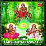 Durga Lakshmi Saraswathi -  Mambalam Sisters songs