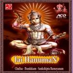 Jai Hanuman Chalisa - Dandakam - Sankshipta Ramayanam - Prabhakar songs