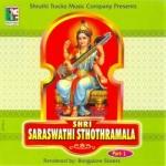 Shri Saraswathi Sthothramala - Part 1 songs