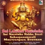 Sri Lakshmi Narasimha Sri Narasimha Nakha Stuti Sahasranamavali Mrutyunjaya Stotram songs