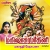 Mangala Rupini (Song)