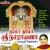 Hari Mandhiram