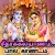 Seetha Kalyanam - Bala Kandam (Vol 1)