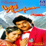 Poove Unnakagha songs