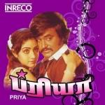 Priya songs