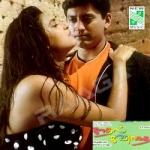 Kadhal Kavidhai songs