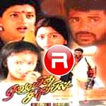 Ezhayin Siripil songs