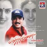 Sandhitha Vellai songs