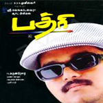 Badri songs