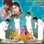 Pudhu Vasantham songs