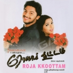 Roja Koottam songs