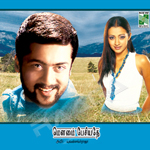 Mounam Pesiyadhae songs
