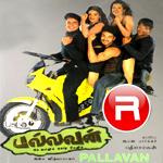Pallavan songs
