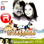 Sokka Thangam songs