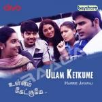 Ullam Ketkummae songs