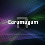 Earumugam songs
