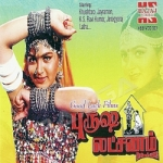 Purusha Lakshanam songs