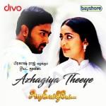 Azhagiya Theeye