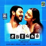 Sadhurangam songs