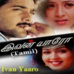 Ivan Yaaro songs