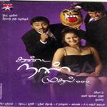 Kanda Naal Mudhal songs