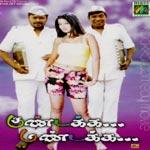 Kundakka Mandakka songs