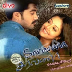 Saravanaa songs