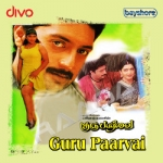 Guru Paarvai songs