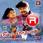 Meesai Madhavan songs