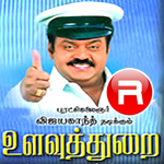 Ulavuthurai songs