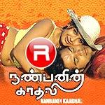 Nanbanin Kadhali songs