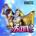 Neeya songs