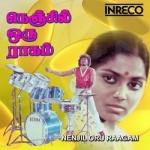 Nenjil Oru Raagam songs