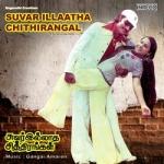 Suvarillaatha Chithirangal songs