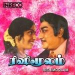 Rishimoolam
