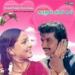 Kaathal Kiligal songs