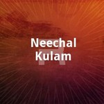 Neechal Kulam songs