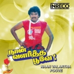 Naan Valartha Poove songs