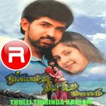 Thulli Thirintha Kaalam songs