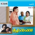Thunai songs