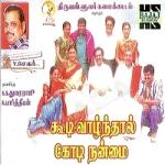 Koodi Vazhnthal Kodi Nanmai songs