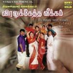 Viraluketha Veekkam songs